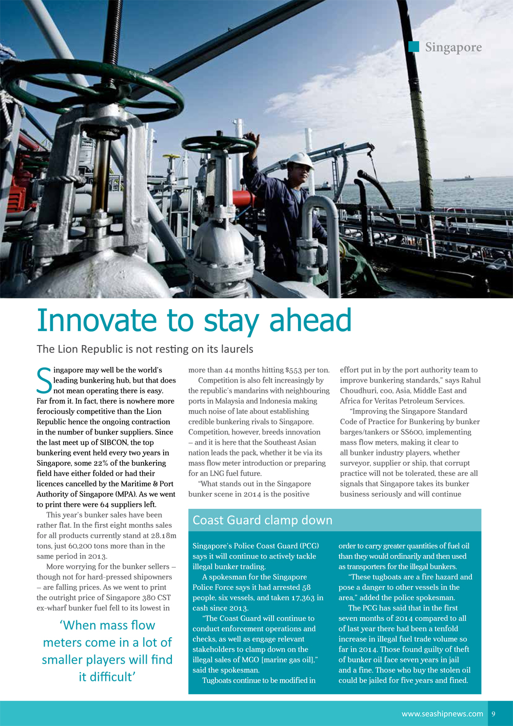 Innovate to Stay Ahead